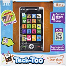 kidz delight cell phone