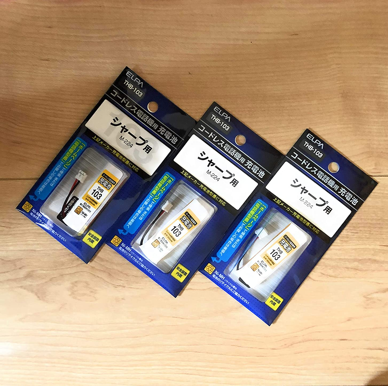 コンデンサー請求書変数ELPA 電話機用充電池 THB-103 【まとめ買い3セット】