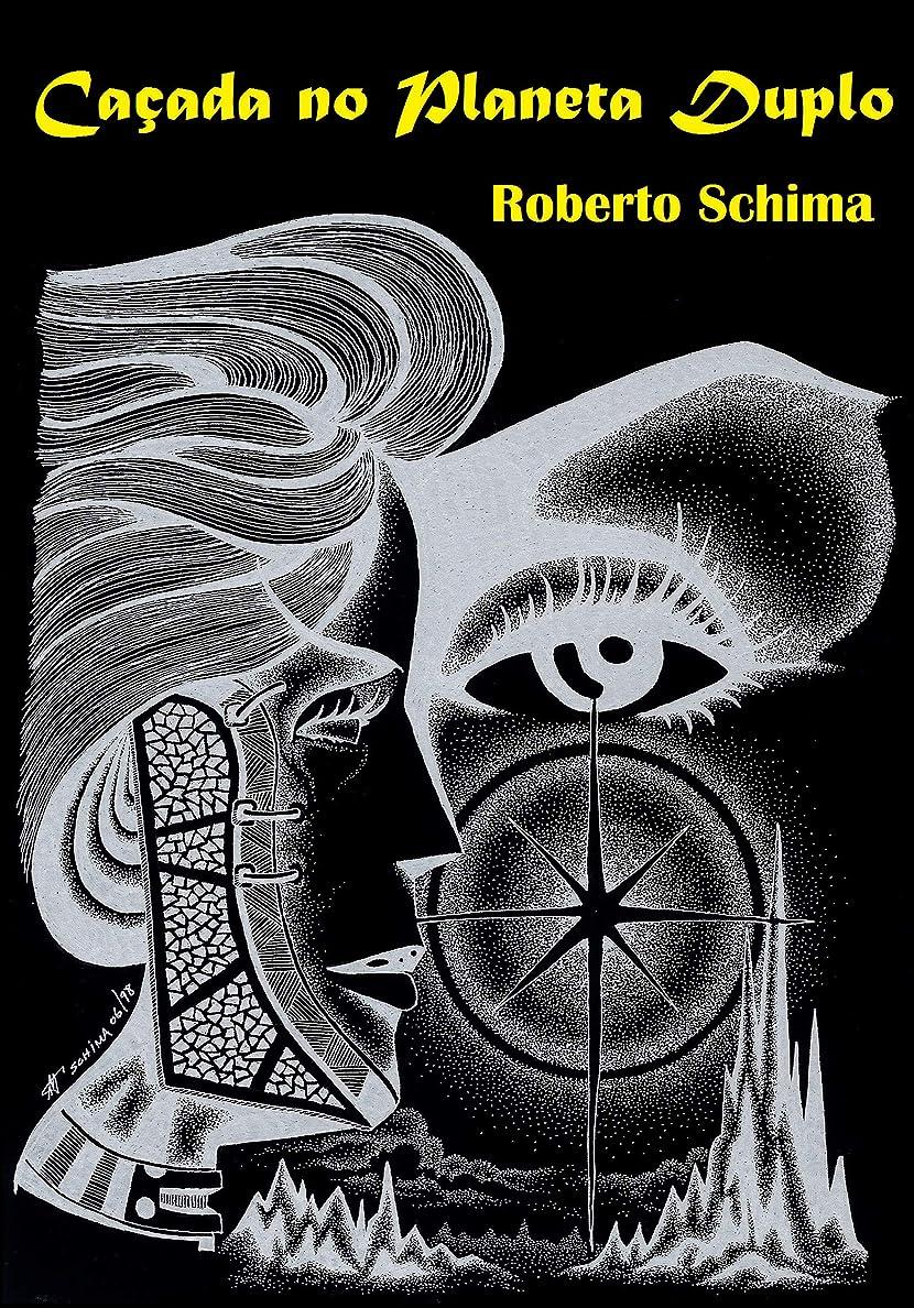 着実に読者メッシュCA?ADA NO PLANETA DUPLO (Portuguese Edition)