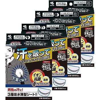 あせワキパット Riff 【まとめ買い】メンズ リフ あせワキパット あせジミ防止・防臭シート ホワイト 20枚×4個