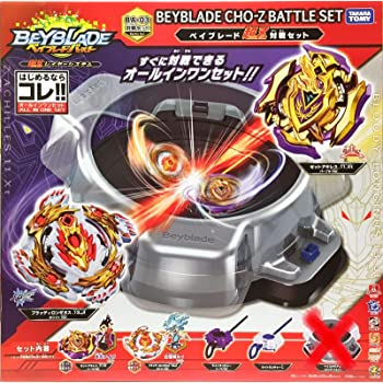 Takara Tomy Youngtoys B-107 Beyblade Burst Beyblade Super Z Battle Set