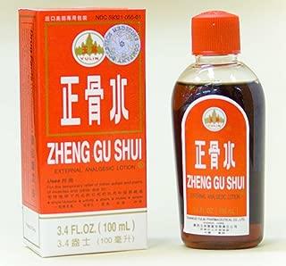 Zheng Gu Shui-External Analgesic Lotion, 3.4oz
