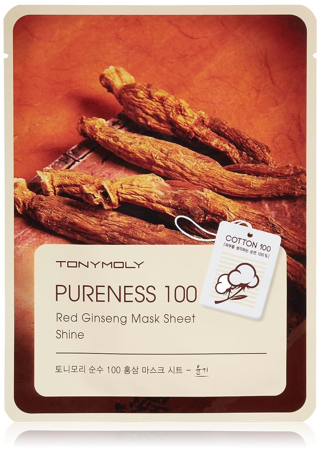 尊厳病気の不均一TONYMOLY Pureness 100 Red Gingseng Mask Sheet Shine