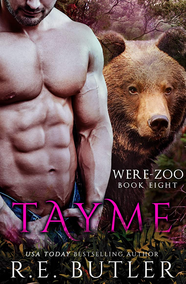 ベアリング自信があるアルバムTayme (Were Zoo Book 8) (English Edition)