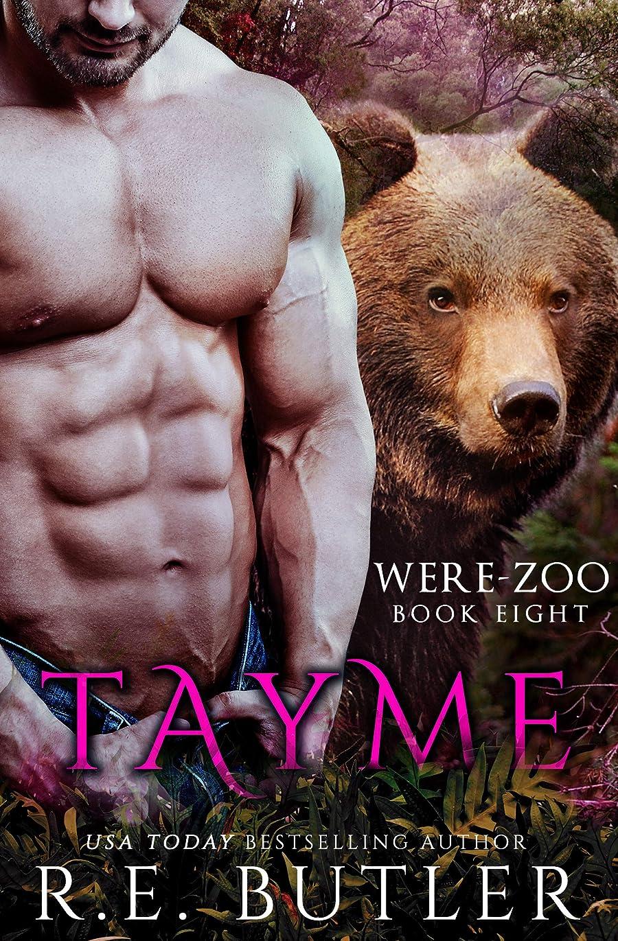球体メディア魅了するTayme (Were Zoo Book 8) (English Edition)
