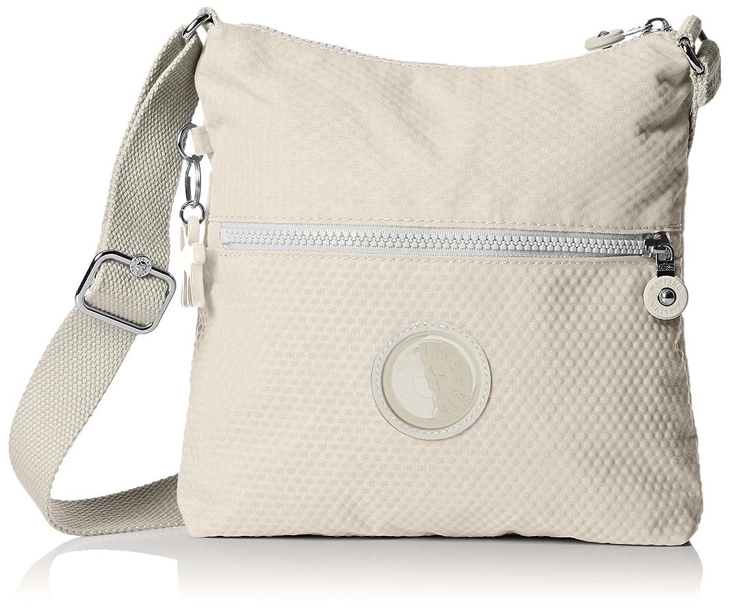 スタジアム先例位置するKipling Bag ZAMOR Female White - K1487705Q