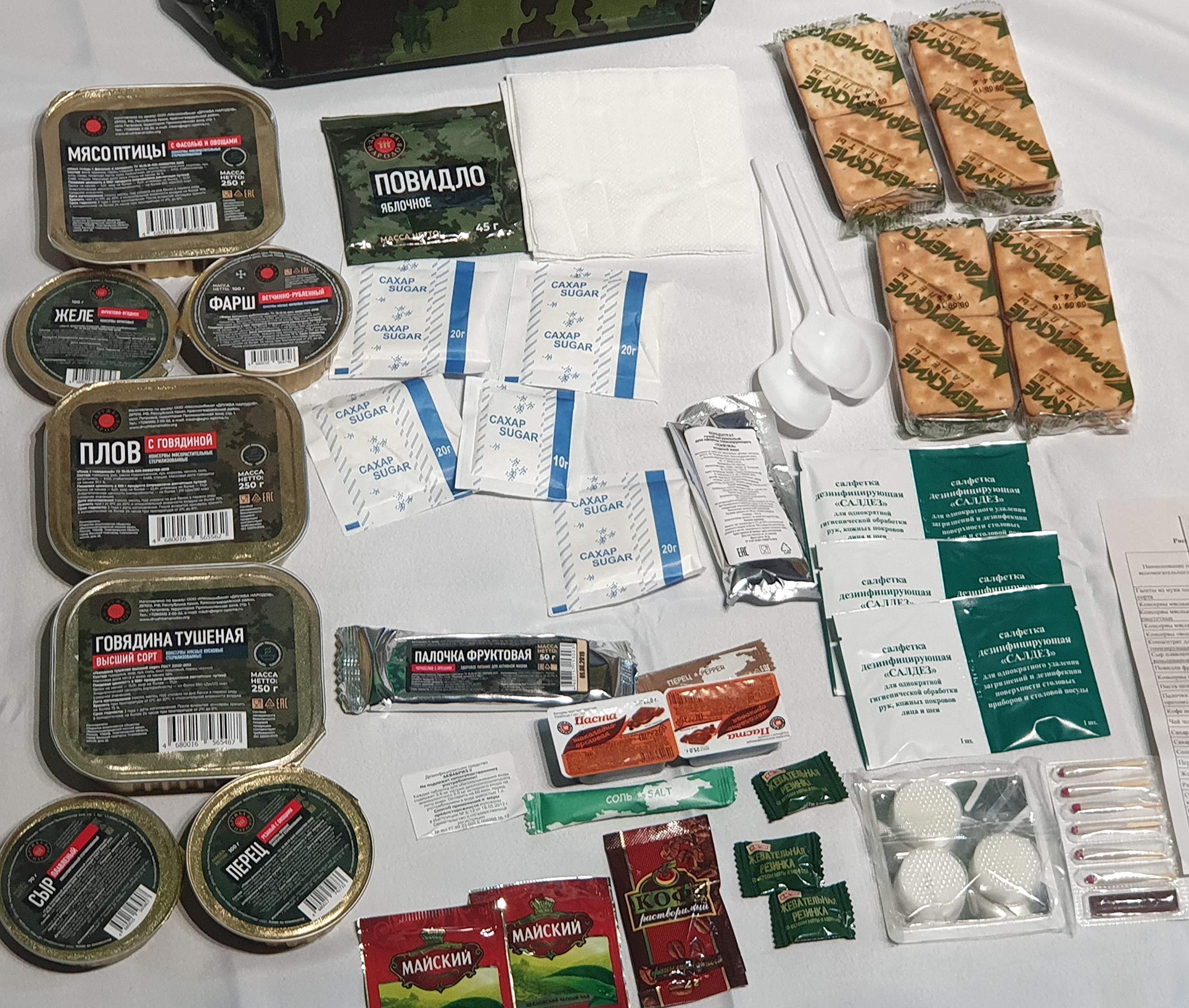 Military al ejército ruso alimentación individual de cada día ración MRE Daily Pack 3555 kcal, 1,75 kg: Amazon.es: Deportes y aire libre