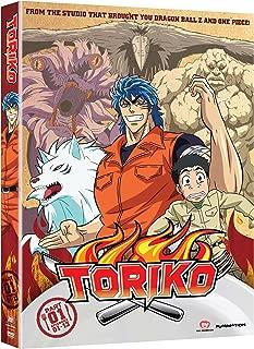 Toriko: Part 1