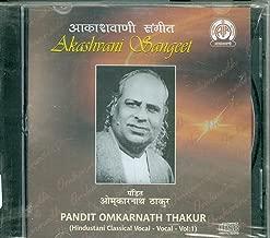 Pandit Omkarnath Thakur Volume-1