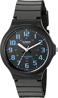 Men's 'Easy To Read' Quartz Black Casual Watch (Model: MW240-2BV)