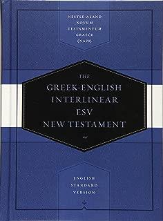 Greek-English Interlinear ESV New Testament: Nestle-Aland Novum Testamentum Graece (NA28) and English Standard Version (ESV) (English and Ancient Greek Edition)