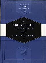 Best the new greek-english interlinear new testament Reviews