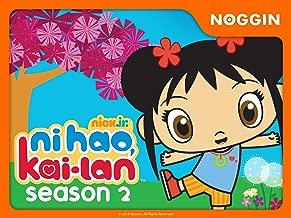 Ni Hao Kai-lan Season 2