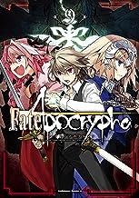 表紙: Fate/Apocrypha(9) (角川コミックス・エース) | 東出 祐一郎