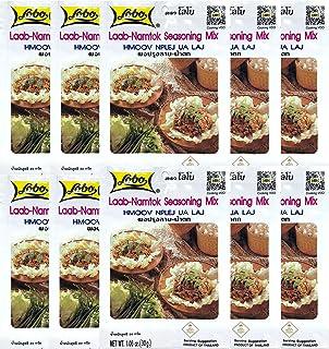 Lobo Thai Laab Namtok Seasoning Mix, 1.06 Ounce (Pack of 10)
