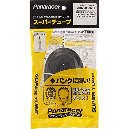 パナレーサー(Panaracer) 日本製 スーパーチューブ [700 x 28~32C] 仏式 バルブ 34mm / 48mm
