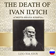 The Death of Ivan Ilyich (Russian Edition)