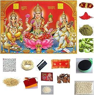グリーンワールドプージャサマグリ|| Durga Puja Samagri | MATA Pujanキット| Navratra Poojan Samagri | ディワリプジャキット| Laxmi-Ganesh Pooja Samagri Co...