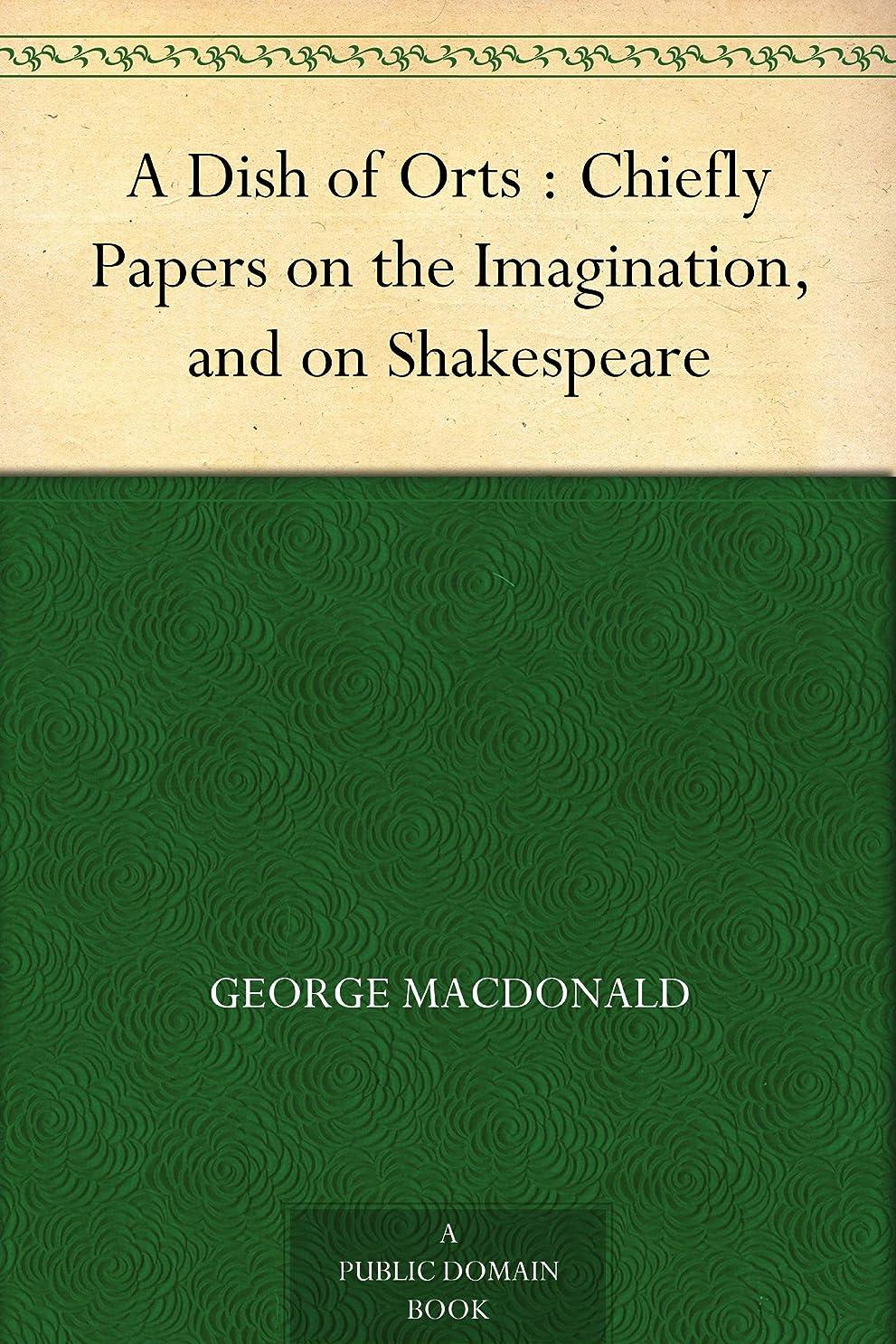 パトロールライバル権限A Dish of Orts : Chiefly Papers on the Imagination, and on Shakespeare (English Edition)