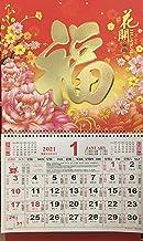 BESUFY 2021 Chinese Calendar Annual Agenda Wall Calendar,Daily Scheduler Home Office Hanging Decor 1