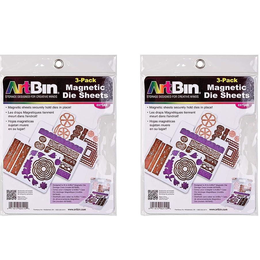 Artbin Magnetic Sheets (2-3 Pack)