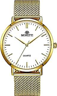 Unisex Reloj de Cuarzo analógico con Brazalete de Metal de Oro en una Exclusiva Caja de Regalo