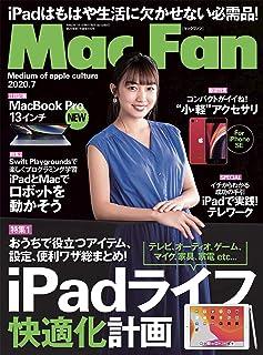 Mac Fan 2020年7月号 [雑誌]