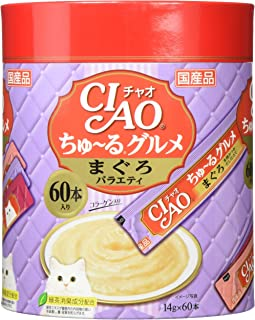チャオ (CIAO) 猫用おやつ ちゅ~る グルメ まぐろバラエティ 14g×60本入