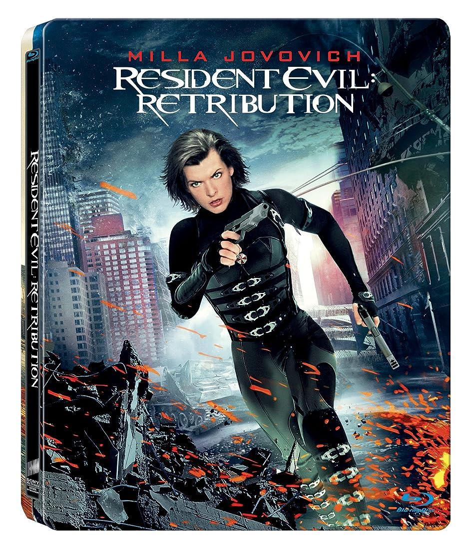 さらに吐き出す記念碑的な【Amazon.co.jp限定】バイオハザードV リトリビューションIN 3D スチールブック [Blu-ray]