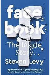 Facebook: The Inside Story ハードカバー
