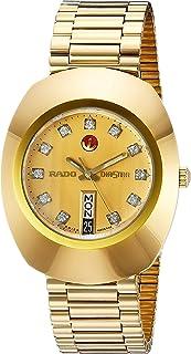 ساعت طلايی مردانه Rado ( رادو)  اصل مدل R12413493