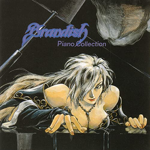 ブランディッシュピアノコレクション