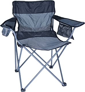 Stansport Apex Oversized High Back Arm Chair (Black/Silver)
