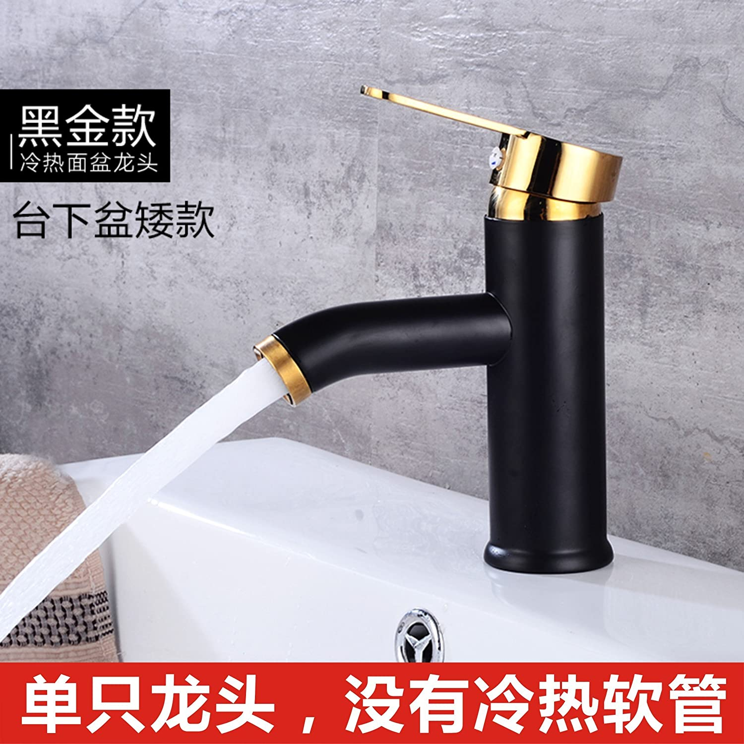 JONTON Bathroom Faucet Sink Taps Diy & Tools Taps Black Paint Stainless Steel Matte Scrub Bathroom Wash Basin Sink Above Counter Basin Single Hole Hot And Cold Water Faucet, Black gold Single Faucet