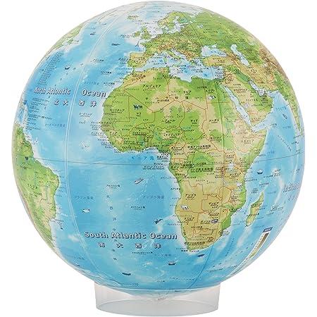 ほぼ日のアースボール 地球儀 直径約27cm 非フタル酸系塩ビ製