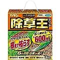 肥料・園芸薬剤