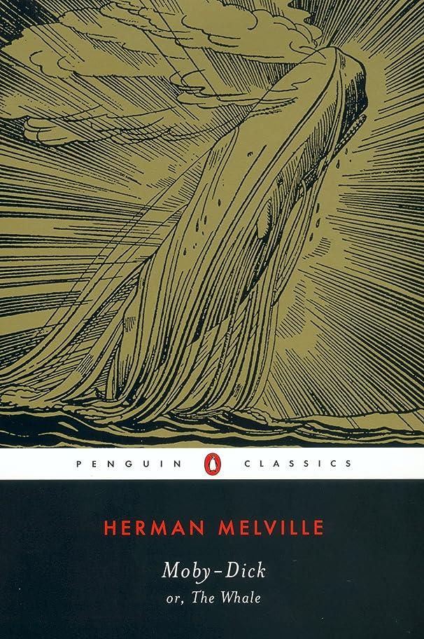 染料歩き回るガジュマルMoby-Dick: or, The Whale (English Edition)