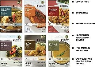 Best shan nihari masala online india Reviews