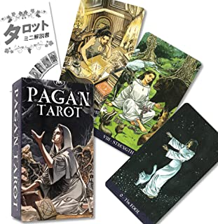 ペイガン タロット Pagan Tarot 【タロット占い解説書付き】