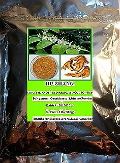 Japanese Knotweed Rhizome-Root Powder / Hu Zhang / Polygonum Cuspidatum 500g,  1.1lb or 17.6oz Bulk... by Baicao.
