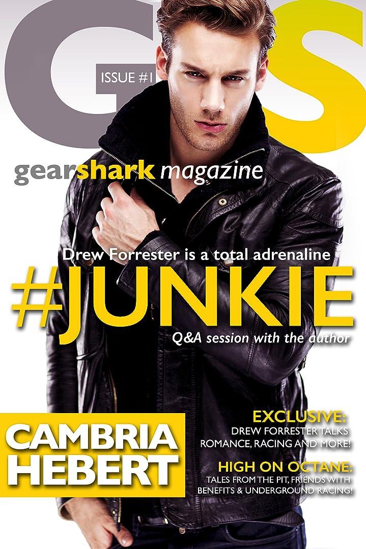虫を数える振動する先祖#Junkie (GearShark Book 1) (English Edition)