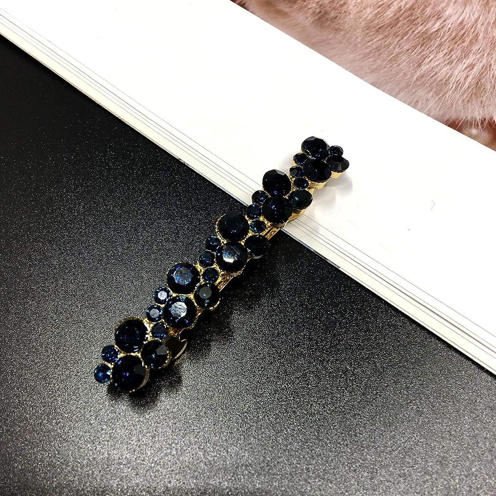 失礼境界マルコポーロHuaQingPiJu-JP ファッションシンプルなヘアピン便利なビンテージヘアクリップウェディングヘッドウェア(ネイビーブルー)