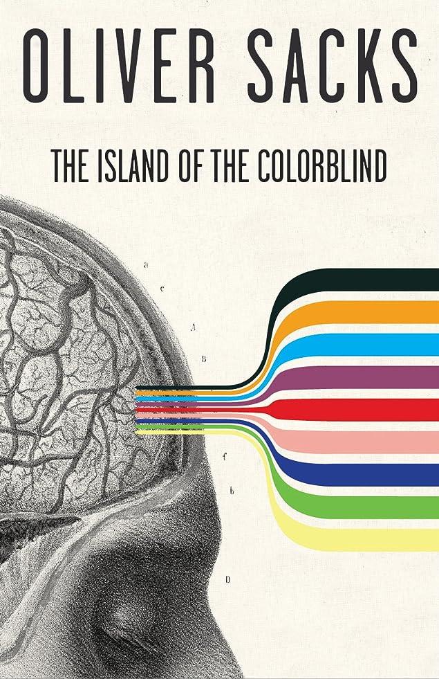 不純東ティモールループThe Island of the Colorblind (English Edition)