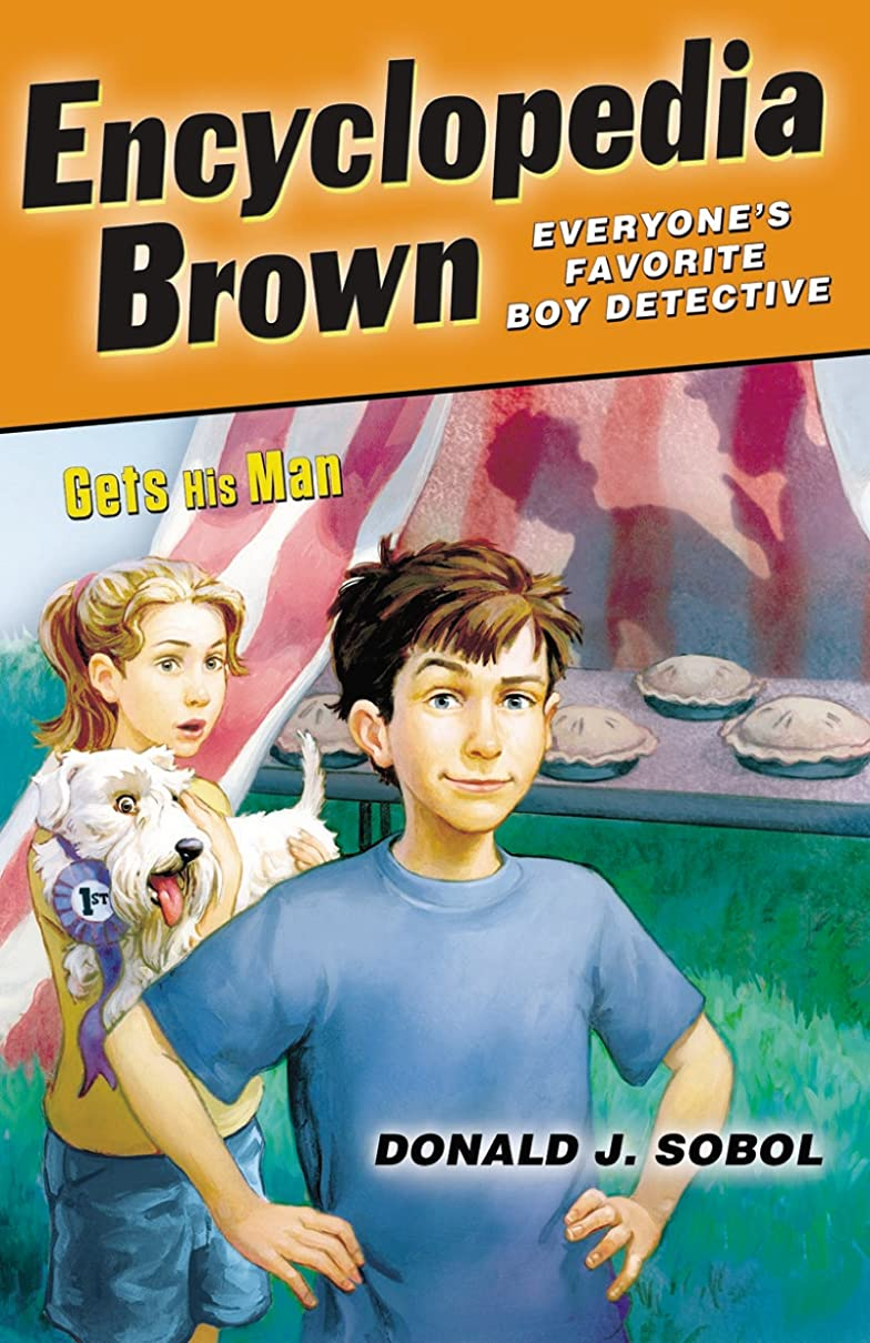 非互換スパイ束ねるEncyclopedia Brown Gets His Man (English Edition)