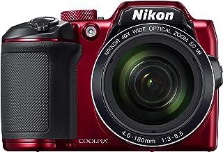 Nikon COOLPIX B500 - Cámara digital de 16 MP (4608 x 3456 pixeles TTL 1/2.3 4 - 160 mm) rojo