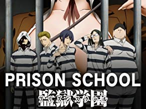 Prison School (Original Japanese Version)