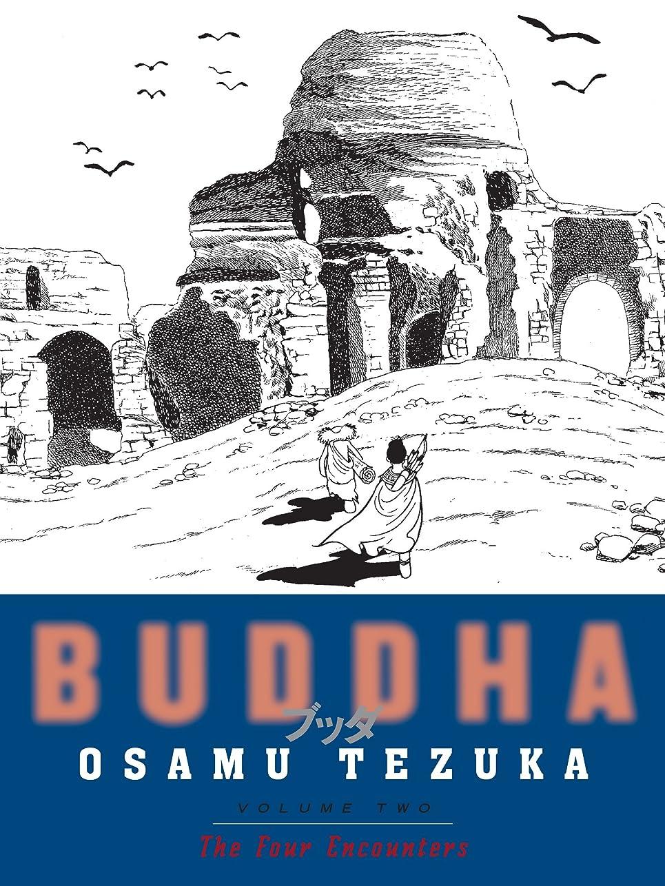 バックプレビューパッケージBuddha, Volume 2: The Four Encounters (English Edition)