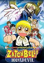 Zatch Bell Movie 1 101st Devil (Zatch Bell Movie 1 101st Devil)