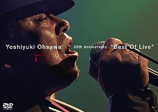 大澤誉志幸 35th Anniversary Best Of Live [DVD]