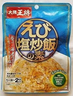 大阪王将 えび塩炒飯の素 1人前 2回分 × 2